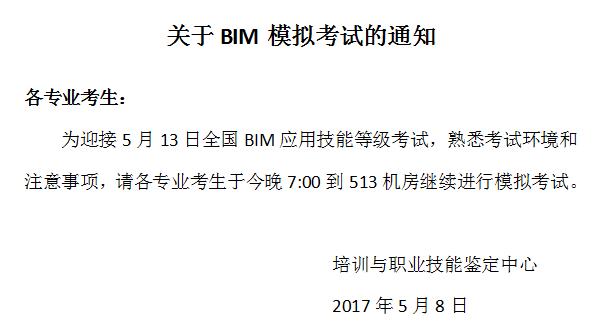 QQ图片20170509113805.png